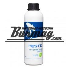 Neste Pro Brake Fluid (0,5L)