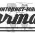 Гидравлические нерегулируемые насосы Серия F2 (Parker)