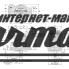 Гидравлические нерегулируемые насосы серии F11/F12 (Parker)