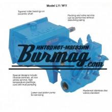 5257338 Крышка бентонитового насоса (FMC Bean  Pumps L1118)