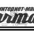 Аксиально-поршневой, нерегулируемый гидромотор  серия F11/F12 (Parker)