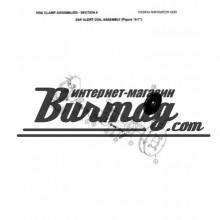 235915003 Болт ролика тисков 24х40A - 36х50 SII (235915001) Вермеер(Vermeer)