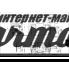 Гидравлические насосы  T6CCZ (Parker)
