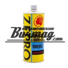 2862-001 Zepro Diesel CF DH-1 10W-30