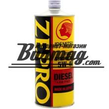 2863-001 Zepro Fully Synthetic CF 5W-40