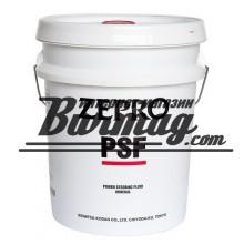 1647-020 Idemitsu Zero PSF