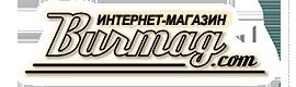 """Burmag.com - """"Интернет магазин для ГНБ"""""""