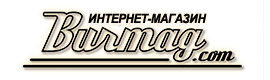"Burmag.com - ""�нтернет магазин для ГНБ"""